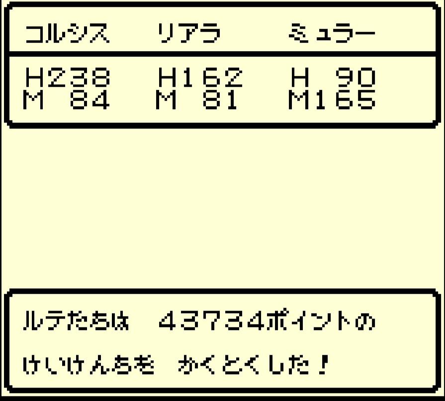 f:id:raviede75:20211022013336j:plain