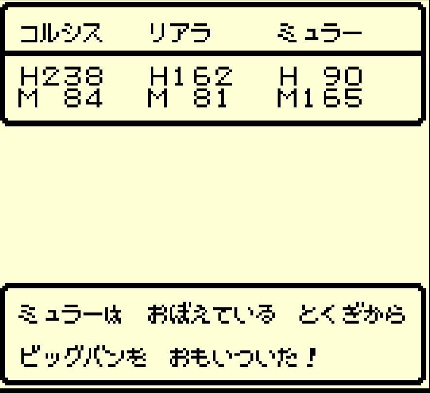 f:id:raviede75:20211022013340j:plain