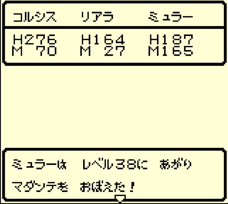 f:id:raviede75:20211022013343j:plain
