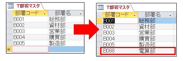 f:id:ray88:20201126000101p:plain