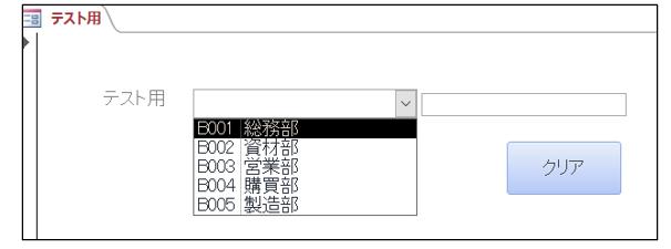 f:id:ray88:20201126205447p:plain