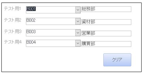 f:id:ray88:20201126234630p:plain