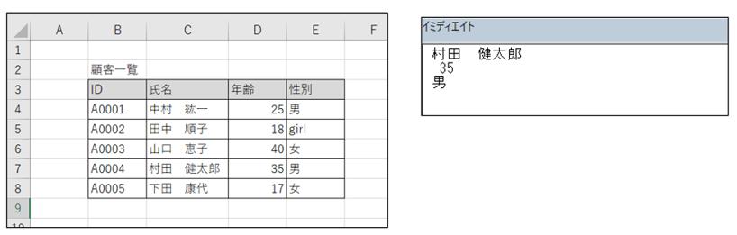 f:id:ray88:20210509130649p:plain