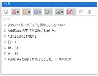 f:id:ray88:20210521205842p:plain