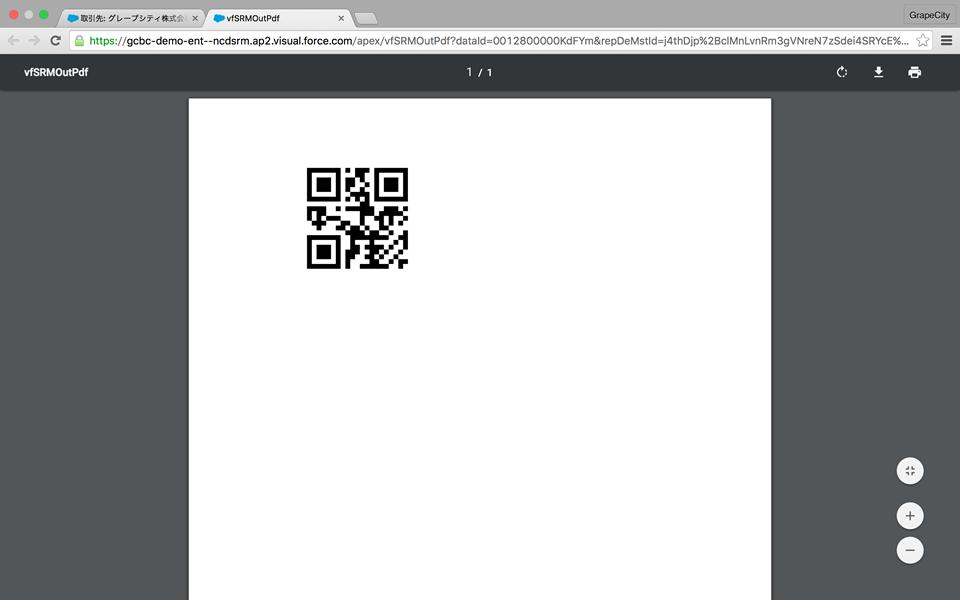 バーコード画像がPDF出力