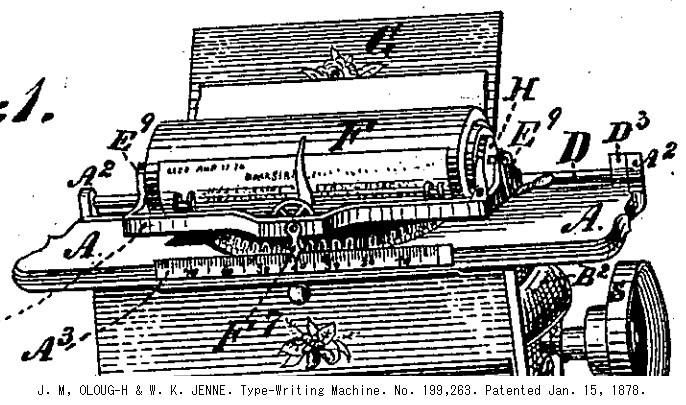 http://www.google.com/patents?id=hEpzAAAAEBAJ&printsec=drawing&zoom=4#v=onepage&q&f=false