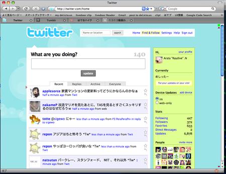 [Mac][Firefox]