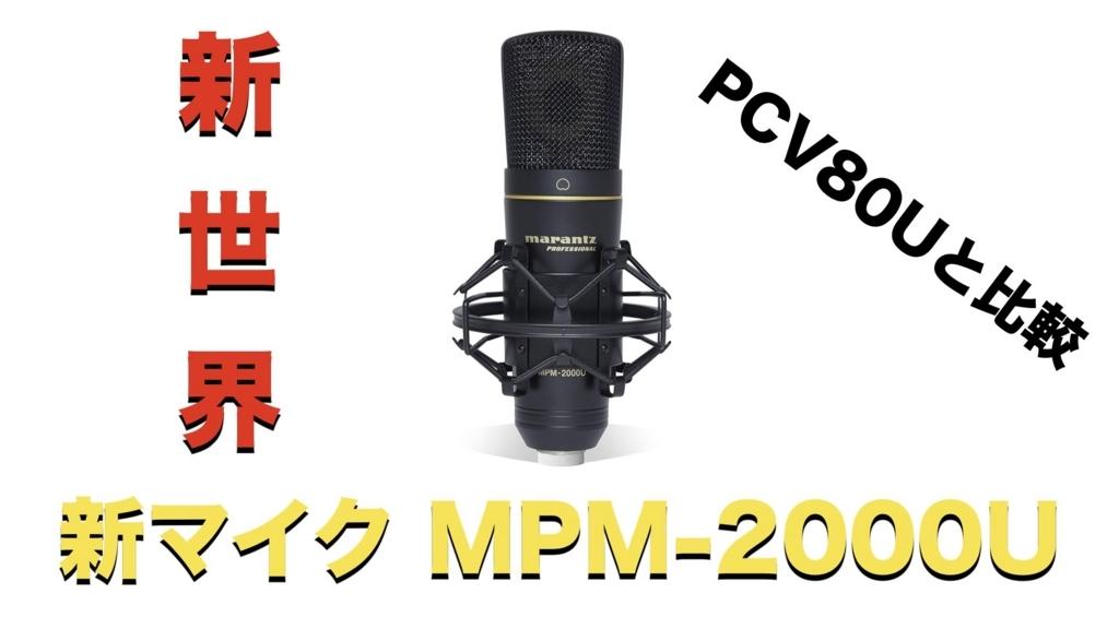 f:id:raye4483:20180821143701j:plain