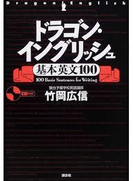 f:id:raykyoui0063:20170715221930j:plain