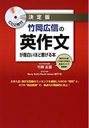 f:id:raykyoui0063:20170715221944j:plain