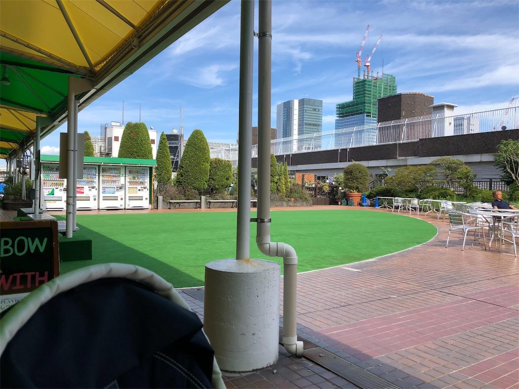 渋谷駅 子供遊び場 屋上