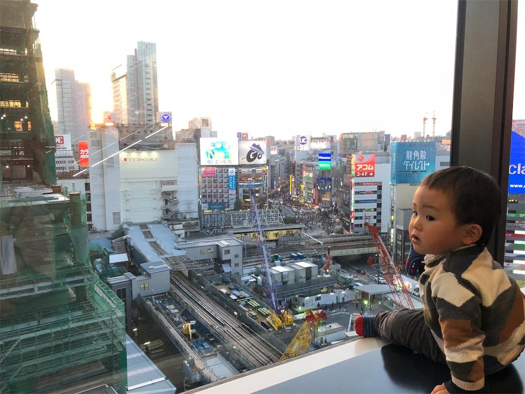 渋谷駅 子供遊び場 ヒカリエ