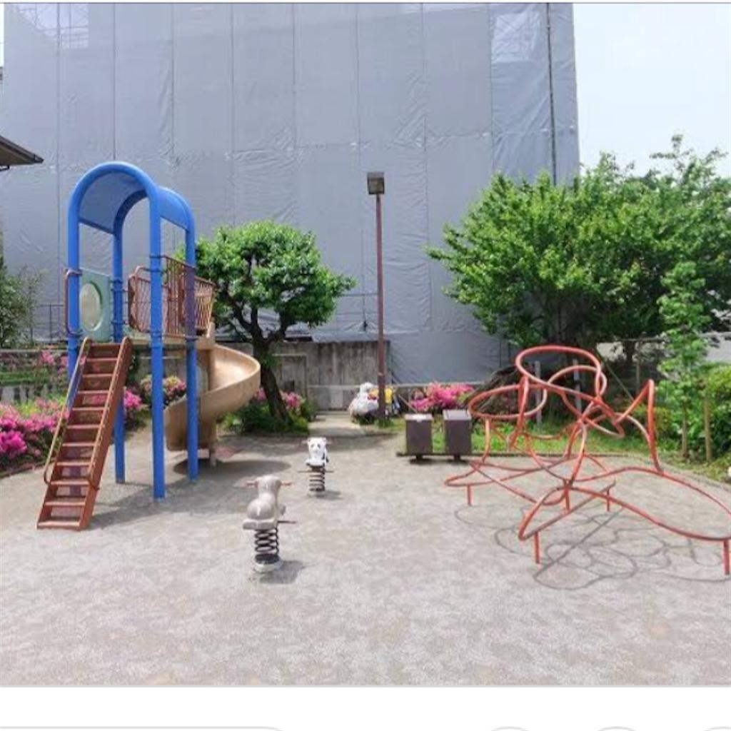 渋谷駅 公園 子供遊び場