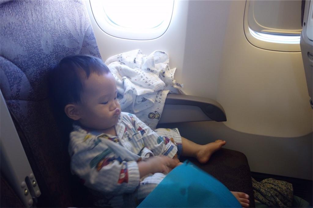 バリ旅行 赤ちゃん 飛行機