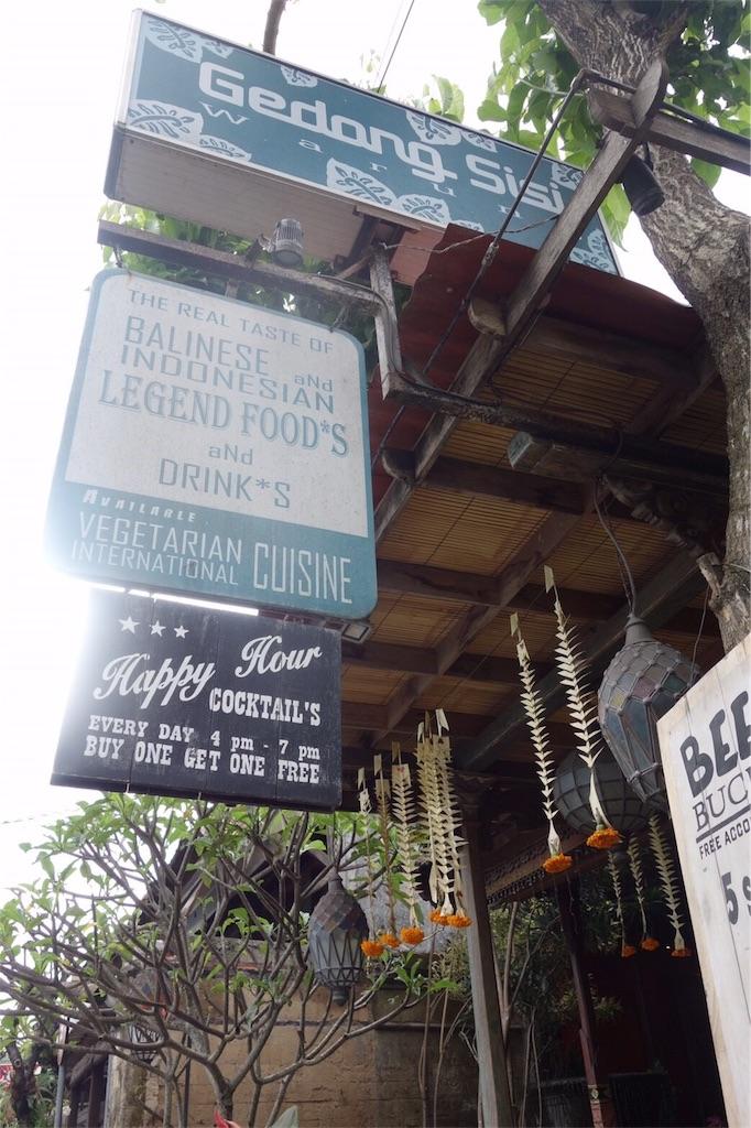ウブド市場 ランチ レストラン入口