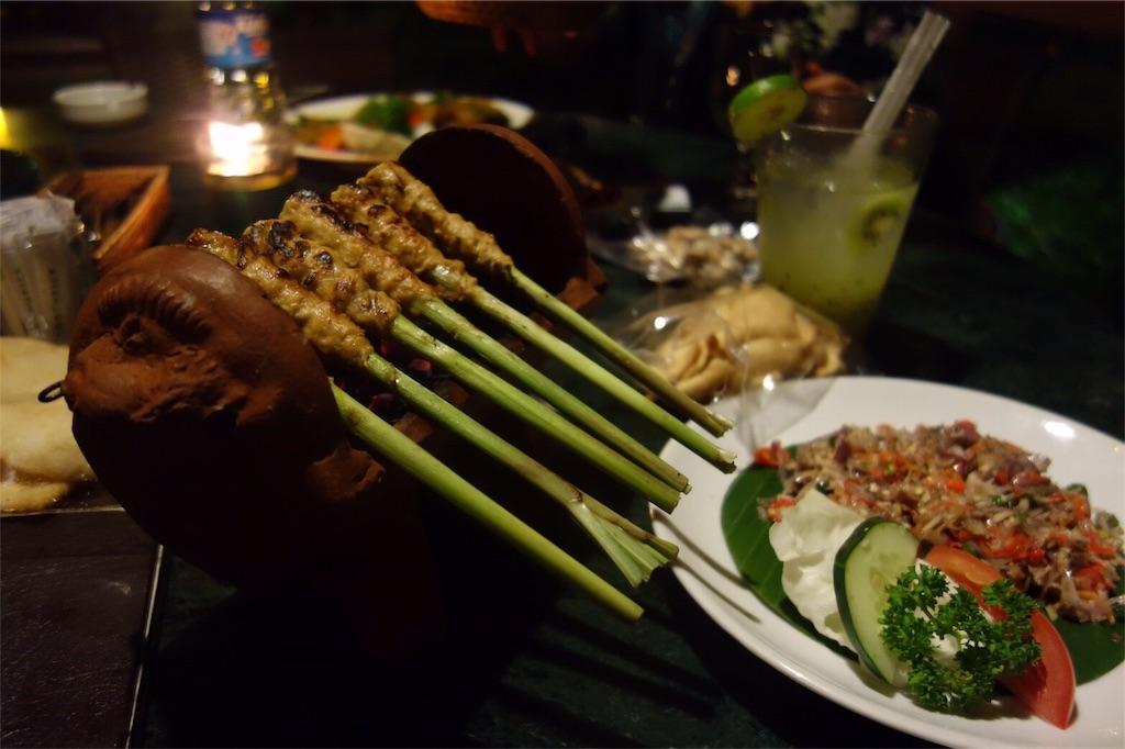 ディナー インドネシア料理
