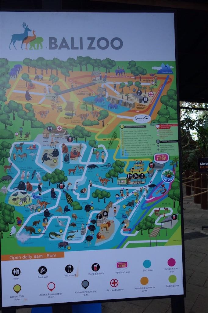 balizoo map