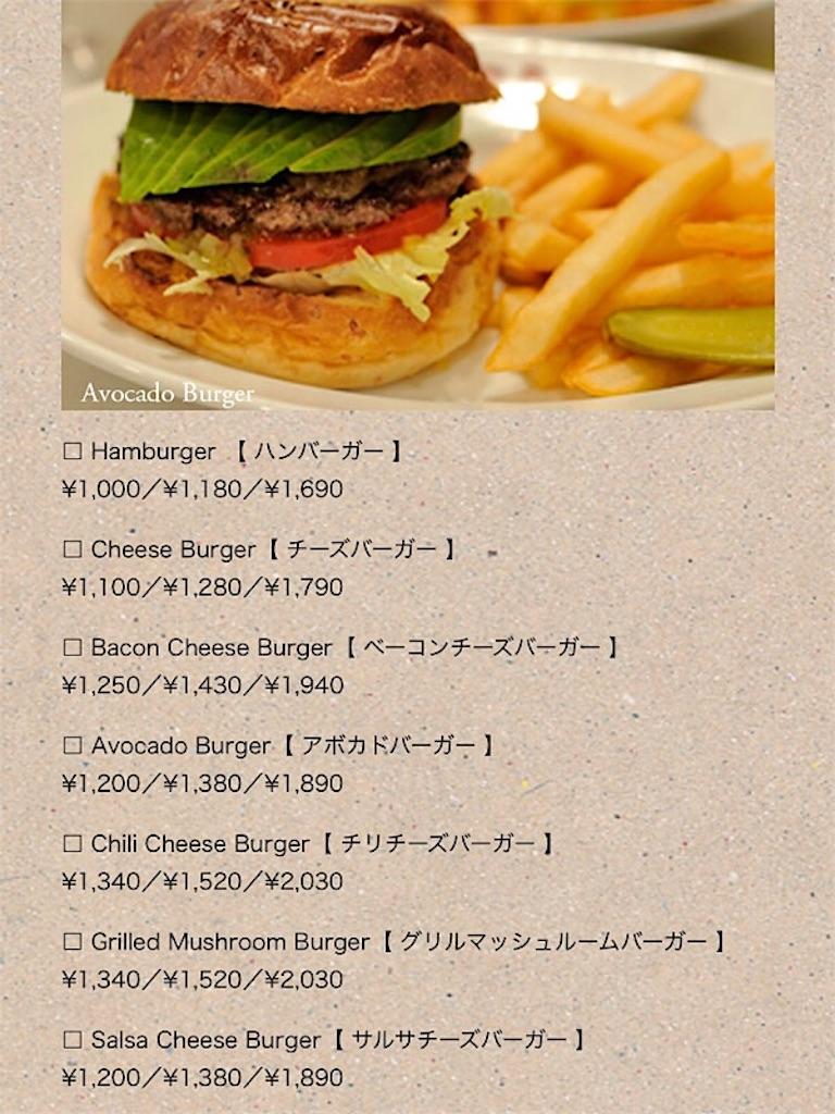 代官山 ハンバーガー SASA