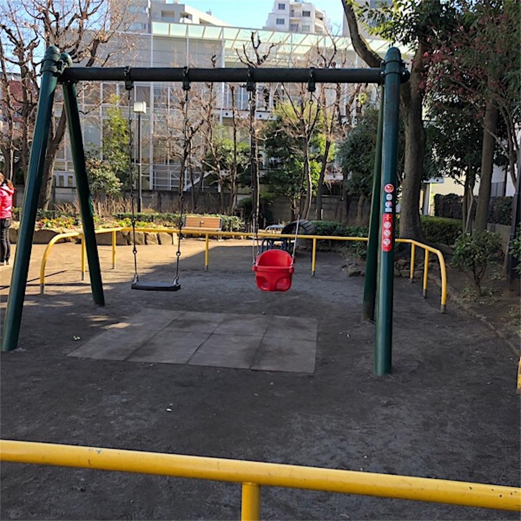 表参道公園 遊具 ブランコ