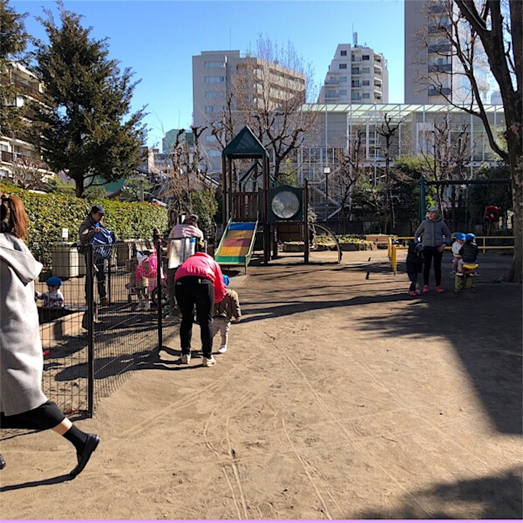 表参道公園 遊具