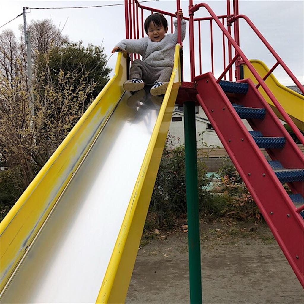 碑文谷公園 子供遊び場 滑り台