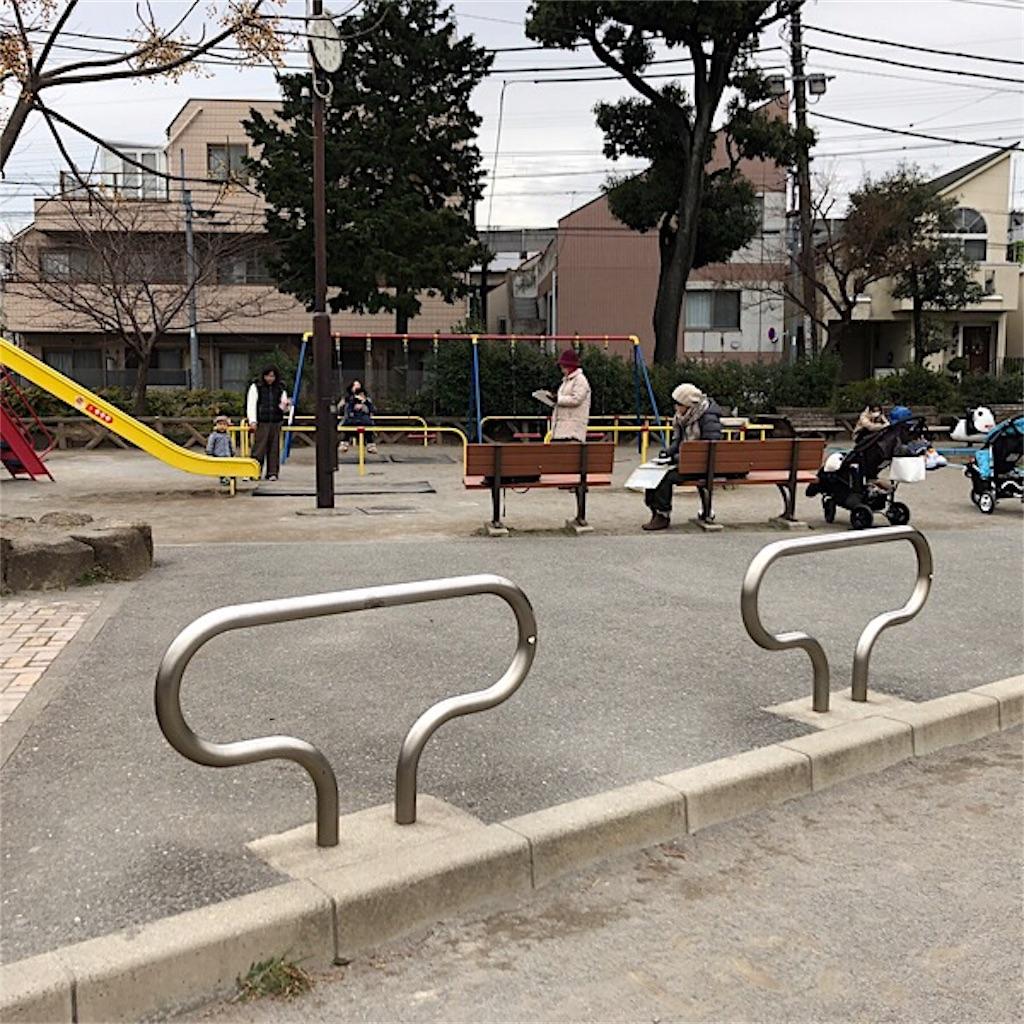 碑文谷公園 子供遊び場 遊具