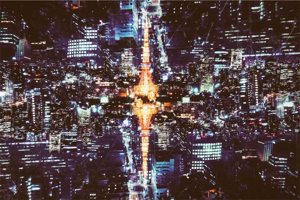 東京タワー 説明用