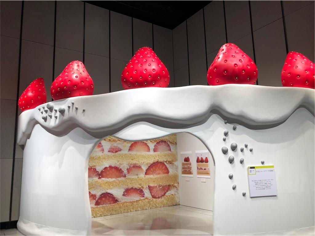 巨大ケーキ オブジェ