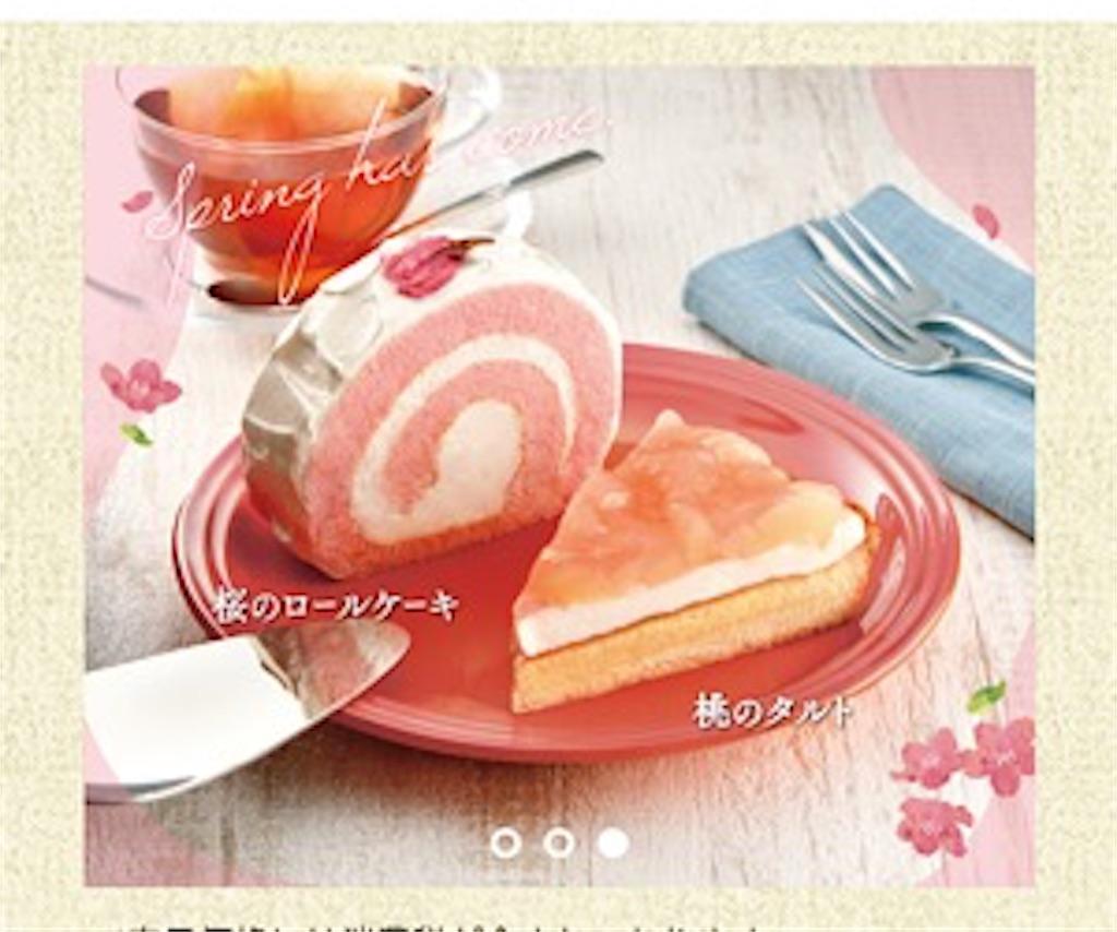 桜と桃のスイーツ