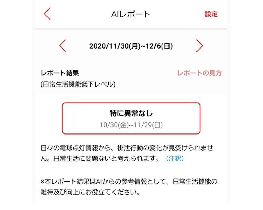 f:id:rayliax:20210413065800j:plain
