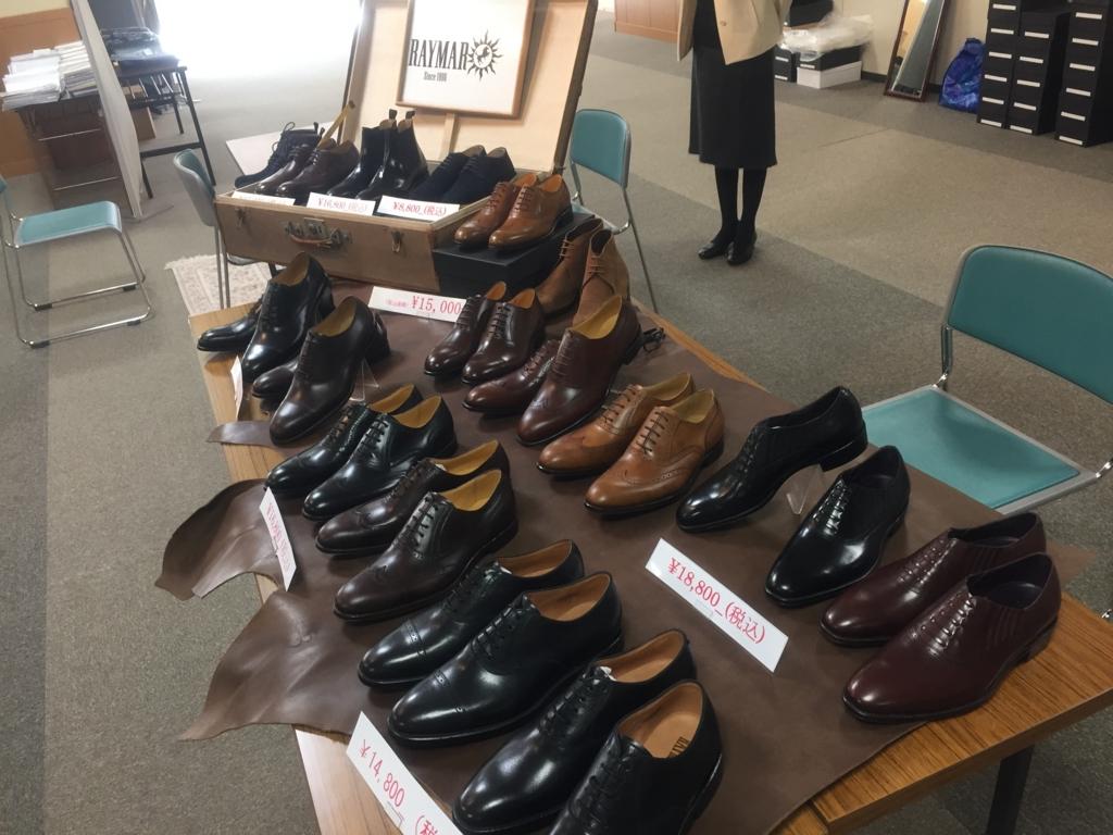 f:id:raymar-shoes:20170115113854j:plain