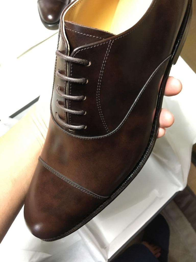 f:id:raymar-shoes:20170926173100j:plain
