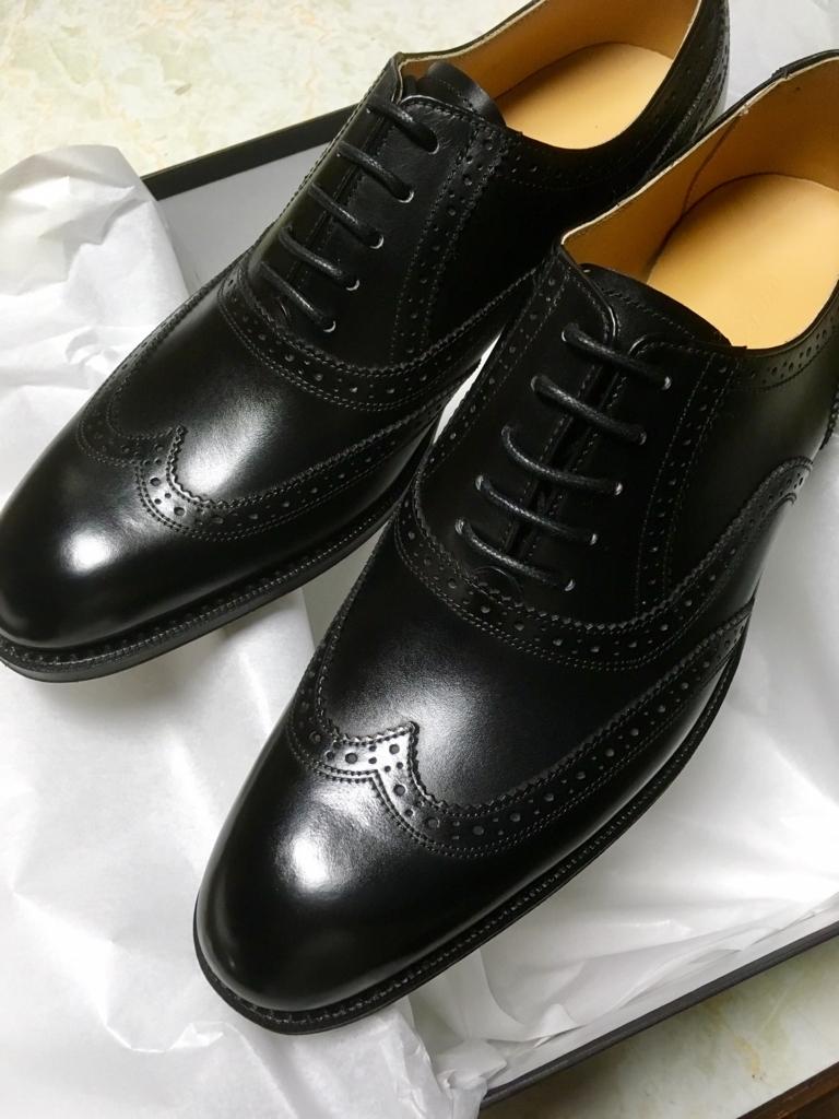 f:id:raymar-shoes:20171002153927j:plain
