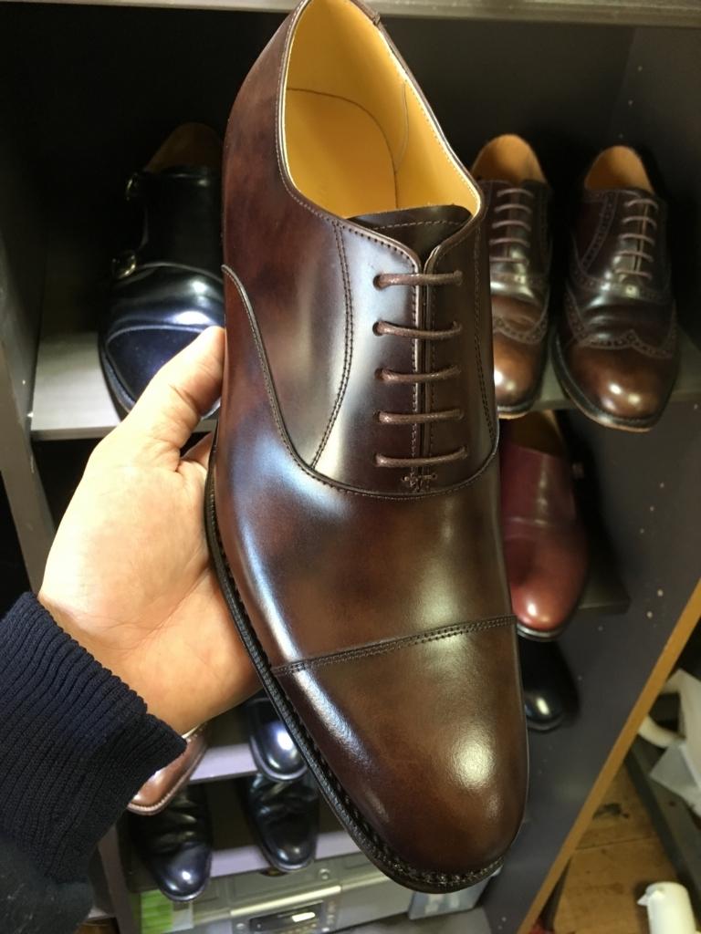 f:id:raymar-shoes:20171116184743j:plain