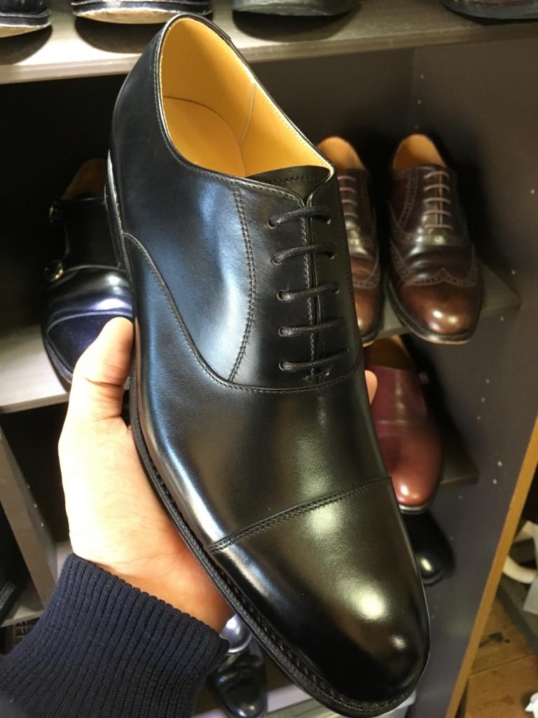 f:id:raymar-shoes:20171116184814j:plain