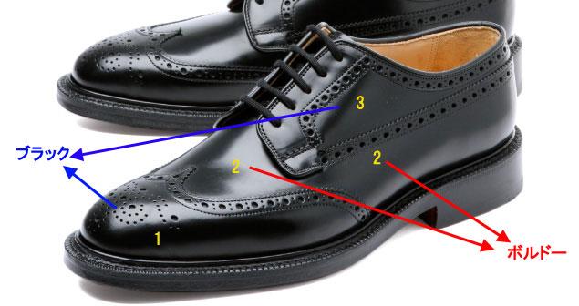f:id:raymar-shoes:20171121170508j:plain