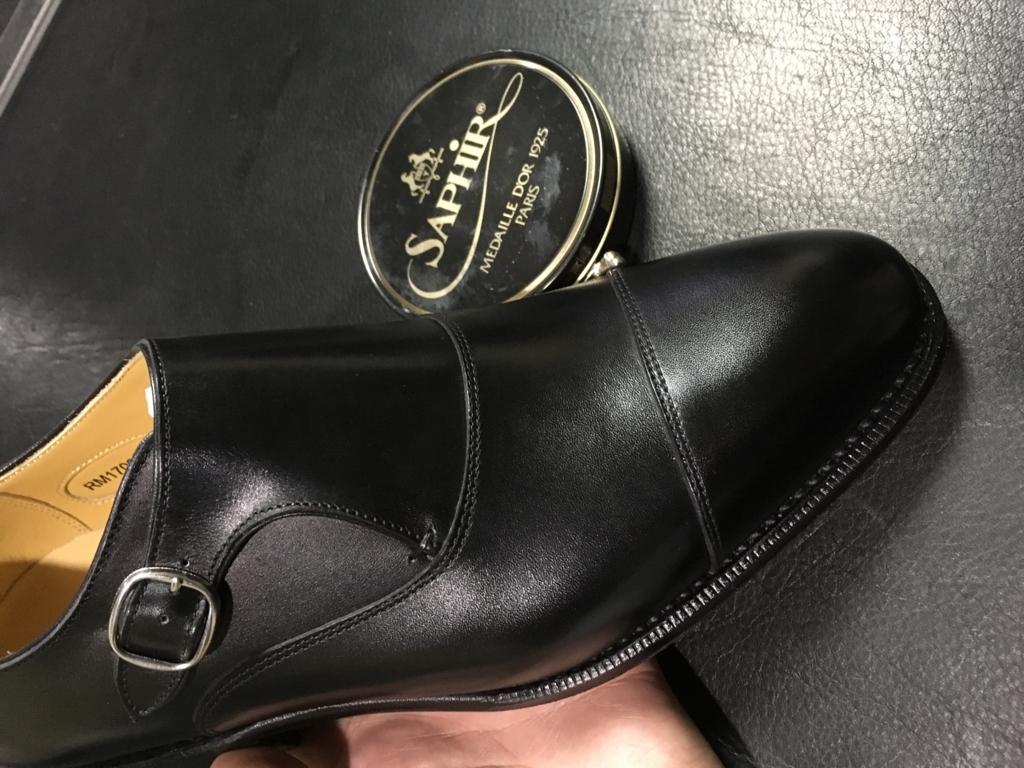 f:id:raymar-shoes:20171122174855j:plain