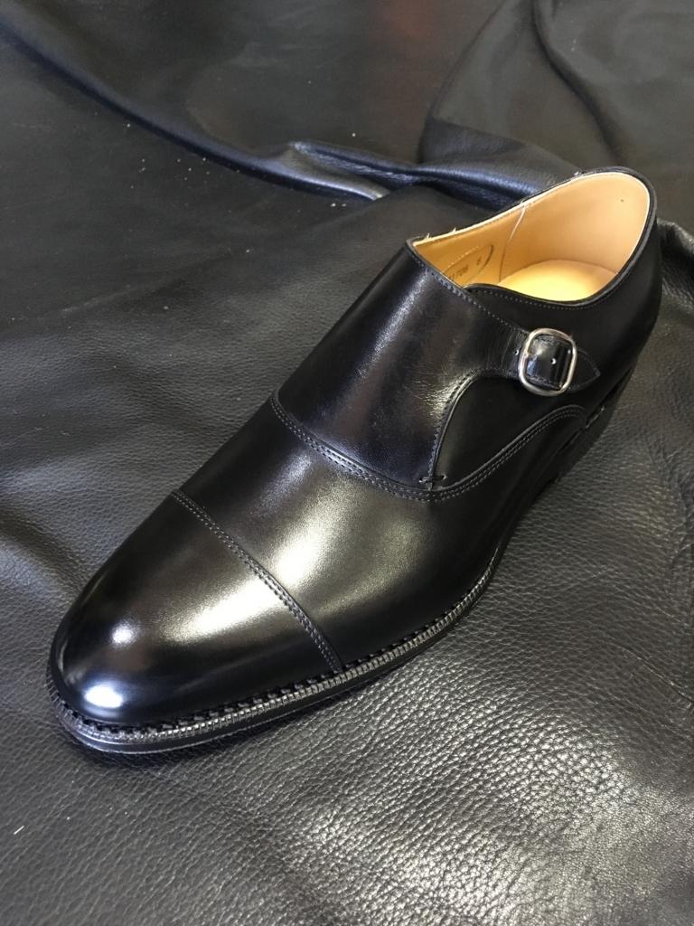 f:id:raymar-shoes:20171216195356j:plain