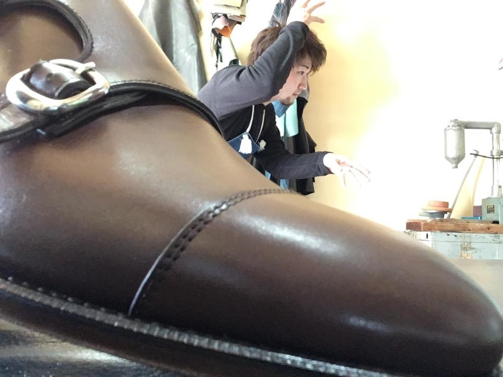 f:id:raymar-shoes:20180109174558j:plain