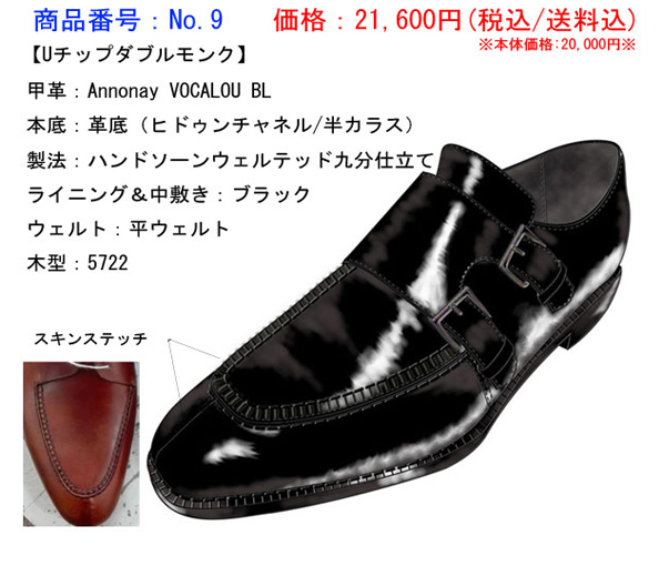 f:id:raymar-shoes:20180420152110j:plain