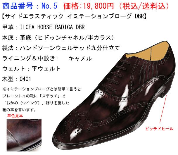 f:id:raymar-shoes:20180420152914j:plain