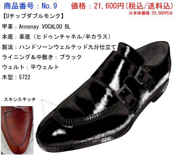 f:id:raymar-shoes:20180508161300j:plain