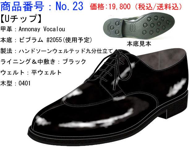 f:id:raymar-shoes:20180607225402j:plain