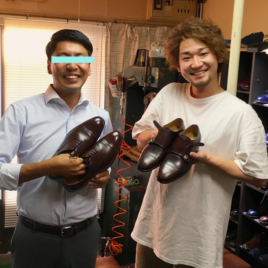 f:id:raymar-shoes:20180801213152j:plain