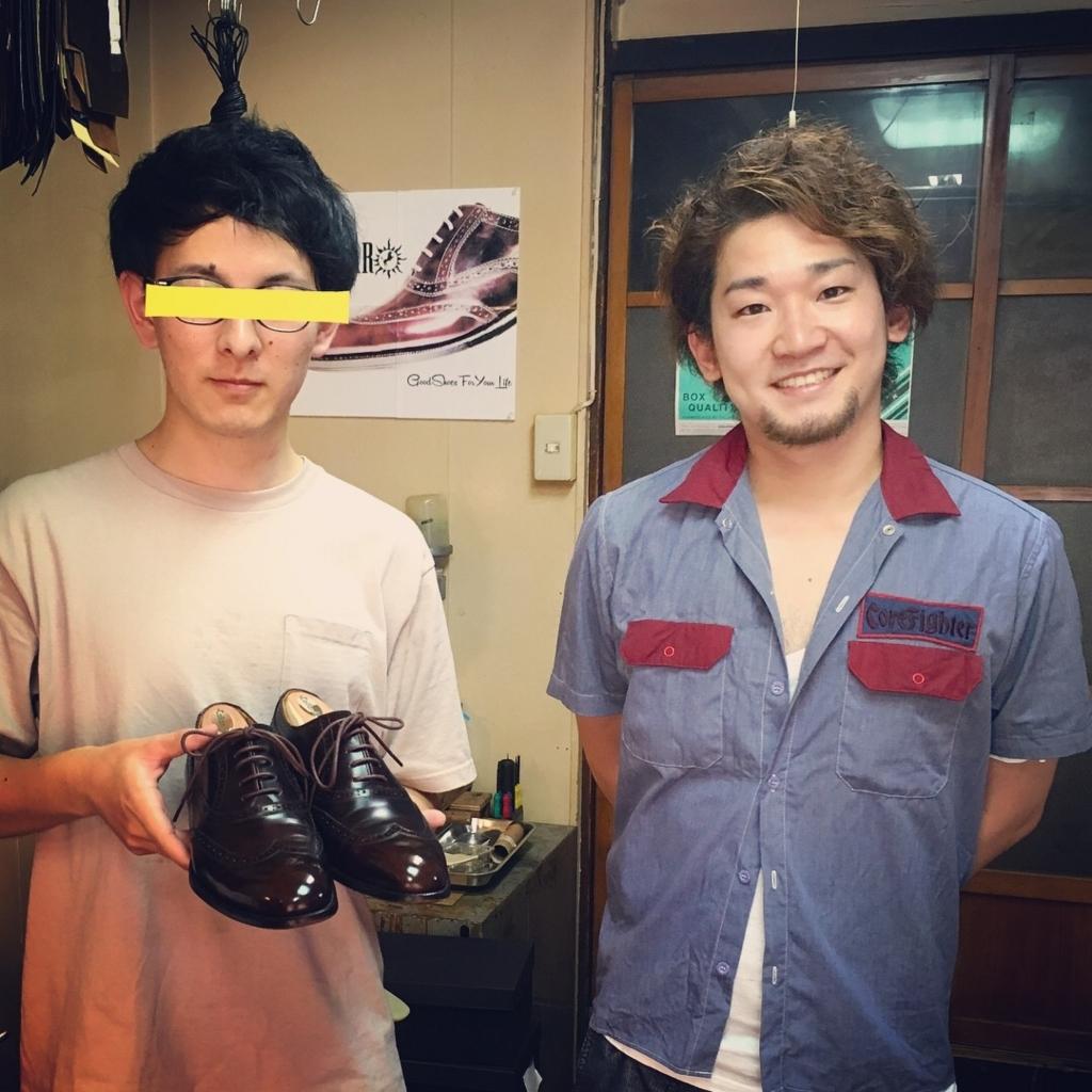 f:id:raymar-shoes:20180805220124j:plain