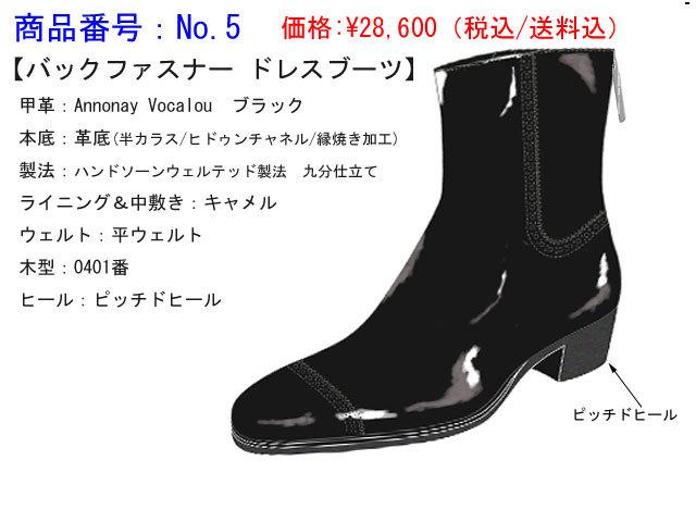 f:id:raymar-shoes:20181109224537j:plain