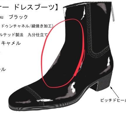 f:id:raymar-shoes:20181109230445j:plain