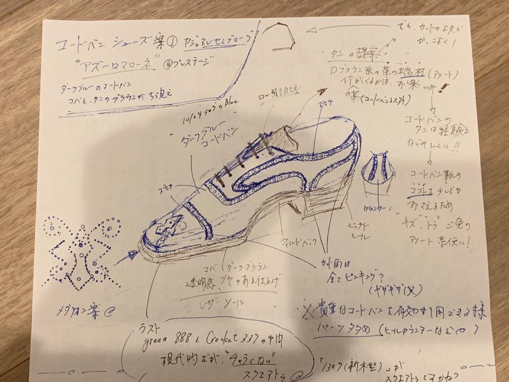 f:id:raymar-shoes:20181204004352j:plain