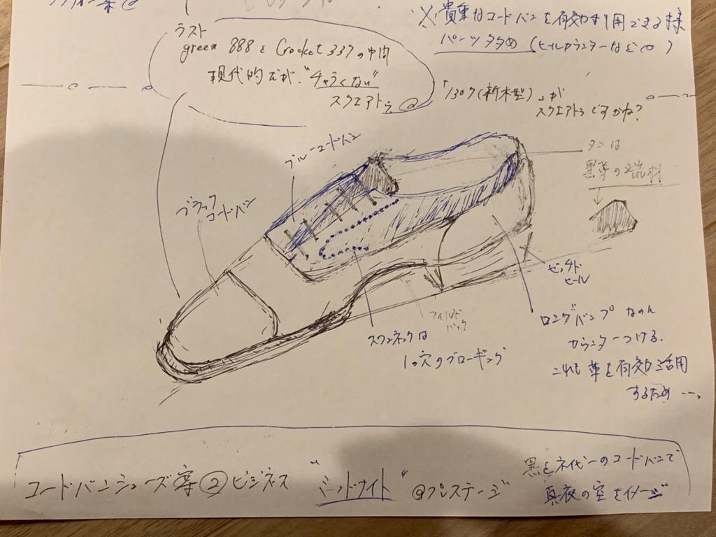 f:id:raymar-shoes:20181204004420j:plain