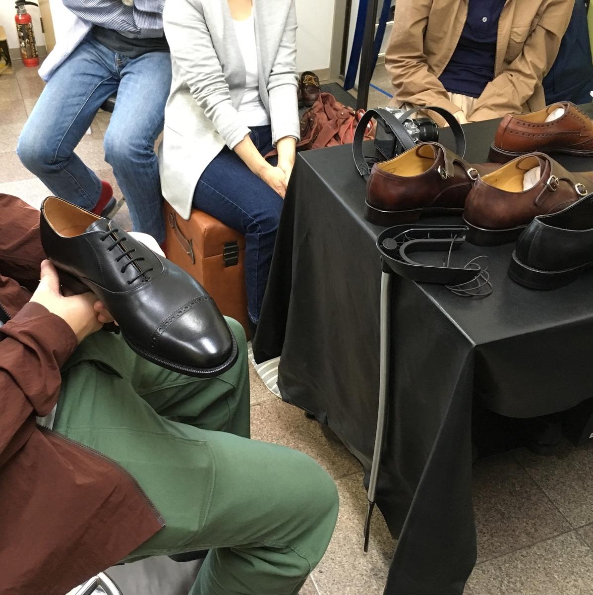 f:id:raymar-shoes:20190504001911j:plain